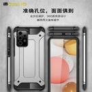 三星Galaxy A52 A72 5g 手機殼金剛鐵甲個性減震防摔保護套新