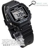 LA-20WH-1A CASIO 帶點復古風的方形電子錶款,小巧的方形錶面設計 電子中性錶(黑) LA-20WH-1ADF