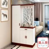 現代簡約進門玄關柜雙面隔斷柜鞋柜門廳儲物柜歐式客廳屏風裝飾柜JY-『美人季』