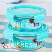 耐熱玻璃保鮮盒飯盒微波爐用保鮮碗套裝帶蓋長方圓形便當盒 全店88折特惠