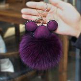 創意新款米奇頭鑰匙扣女正韓可愛狐貍毛球汽車鑰匙鍊毛絨包包掛件