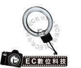 【EC數位】U-22C 22W  眼神光環燈 環形微距燈 環型補光燈 環型持續燈 環形攝影燈