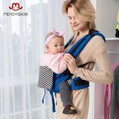 多功能嬰兒背帶前後背式兒童寶寶簡易雙肩背袋抱小孩四季       智能生活館