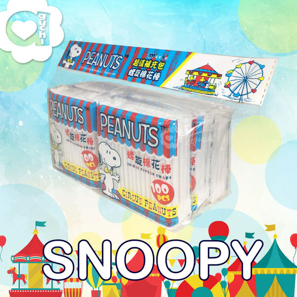 SNOOPY 史努比螺旋棉花棒超值補充包100支 x 6包