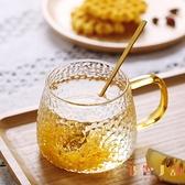 錘紋帶把玻璃杯手柄透明茶杯喝水杯女家用帶把手簡約杯子【倪醬小舖】