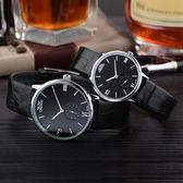 手錶 情侶錶 簡約時尚腕錶 超薄防水錶【非凡商品】w124