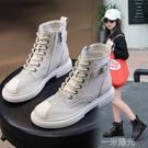 女童鞋子2021新款夏季薄款馬丁靴網紅中大童透氣網面鏤空時尚靴子 一米陽光