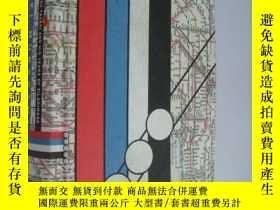 二手書博民逛書店村上春樹著罕見Colorless Tsukuru Tazaki