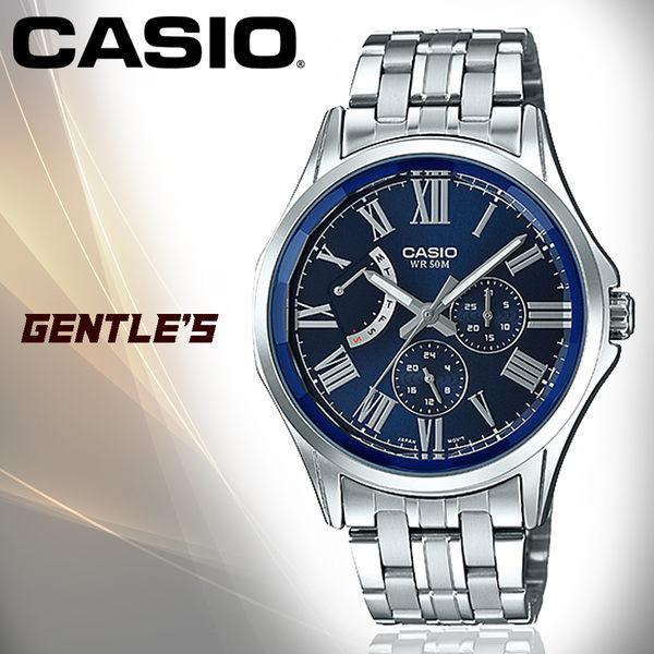 CASIO 卡西歐 手錶專賣店 MTP-E311DY-2A 男錶  石英錶  不鏽鋼錶帶防水
