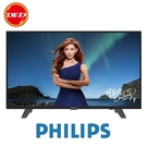PHILIPS飛利浦 40吋 LED FHD液晶顯示器 40PFH4082 對比度優化 超寬環繞立體聲 公司貨