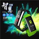 彩色螢幕 觸控智慧手環 防水 支援LINE FB 繁體中文顯示不亂碼 萊恩手環 潮流小鋪
