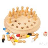 兒童記憶力專注力訓練玩具記憶棋邏輯思維益智力開發桌面游戲棋類 交換禮物