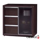 【采桔家居】皮可納 時尚2.7尺多功能餐櫃/收納櫃(二色可選)