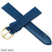 【台南 時代鐘錶 海奕施 HIRSCH】小牛皮錶帶 Umbria M  藍色 附工具 13700280  超強韌簡約百搭款