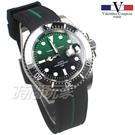 valentino coupeau 范倫鐵諾 夜光時刻 不鏽鋼 防水手錶 男錶 橡膠 潛水錶 水鬼 石英錶 V61589膠漸綠G