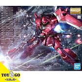 鋼彈模型 MG 1/100 砲擊型薩克勇士 露娜瑪麗亞霍克 專用 機動戰士SEED Destiny TOYeGO 玩具e哥