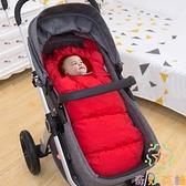 寶寶抱被冬加厚外出兩用睡袋厚款加絨保暖羽絨多功能包被【奇妙商鋪】