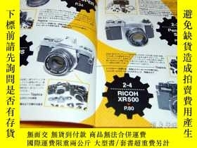 二手書博民逛書店Assembly罕見and disassembly of JUNK CAMERA book japan japan