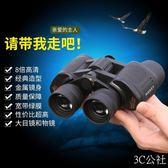 望遠鏡 望遠鏡戶外望眼鏡高倍高清夜視兒童大人演唱會