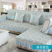 沙發坐墊 四季通用布藝簡約現代坐墊子全包萬能沙發套沙發罩全蓋BL 【巴黎世家】