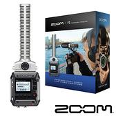 ZOOM F1-SP 槍型麥克風 隨身錄音機 減震 輕巧 內建限制器 公司貨