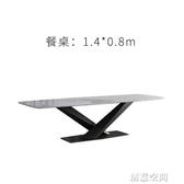 餐桌椅組合現代簡約輕奢小戶型長方形吃飯桌子家用餐桌 NMS