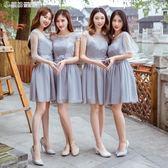 灰色短款伴娘團姐妹結婚小晚禮服畢業聚會演出服婚禮 「繽紛創意家居」