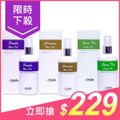 Amida 香檳玫瑰油/紫玫瑰油/綠茶葉油(100ml) 3款可選【小三美日】$249