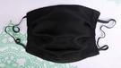 【2004121】手工布口罩 (黑色)1入 成人耳掛式 上開式可自行放入濾材 台灣工廠自產自銷