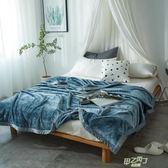 毯子 素面法萊絨加厚毛毯被子珊瑚絨毯子床單學生宿舍午睡毯單雙人xw 中元節禮物