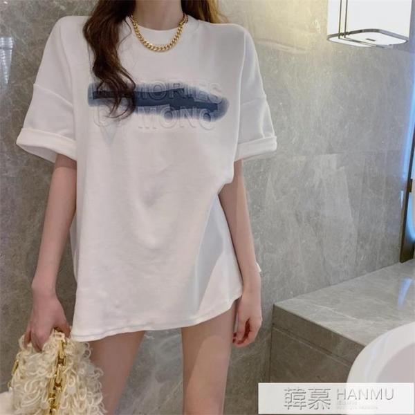 白色短袖T恤女2021新款夏季寬鬆顯瘦韓版百搭打底衫上衣潮ins網紅 萬聖節狂歡