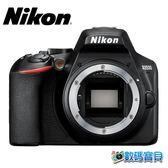 【送32GB+清保組】Nikon D3500 Body 單機身 不含鏡頭【1/6前申請送原廠電池 國祥公司貨】