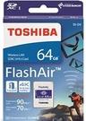 [9美國直購] 64GB TOSHIBA東芝無線區域網安裝的SDXC卡第4代FlashAir W-04 UHS-1 U3 R:90MB / s W:70MB / s
