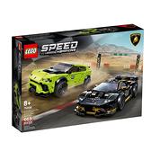 76899【LEGO 樂高積木】賽車系列 SPEED - 藍寶堅尼 ST-X & EVO