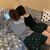 可愛卡通運動休閒居家褲寬鬆短褲舒適鬆緊腰情侶裝可外穿睡褲女夏 寶貝計書
