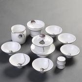 茶具套裝家用功夫茶杯手繪套組蓋碗簡約陶瓷6人 整套禮盒裝