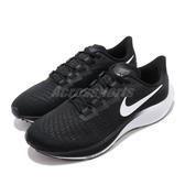 Nike 慢跑鞋 Air Zoom Pegasus 37 黑 白 男鞋 飛馬 運動鞋 【ACS】 BQ9646-002