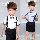 兒童禮服 男童大碼兒童演出服男孩背帶褲夏季套裝TT1805『美鞋公社』