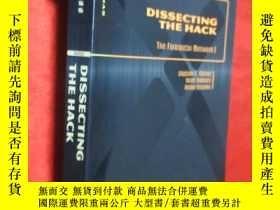 二手書博民逛書店Dissecting罕見the Hack: The F0rb1d