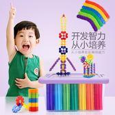 兒童積木雪花片塑料玩具3-6周歲益智男孩1-2女孩拼裝拼插7-8-10歲 萬聖節滿千八五折搶購