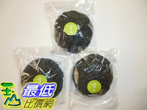 [106東京直購] 山本農場 炭 B00GASL7GW 海綿 洗臉用 (3入) 日本制 Konnyaku sponge for facial cleansing