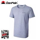 【EasyMain 衣力美 男 抗菌防臭涼爽排和短T恤《岩灰》】TE20031/運動短袖/休閒上衣