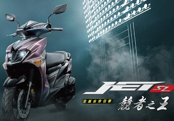 SYM三陽機車 JET SL 125 七期雙碟煞水冷 ABS版 2021新車