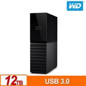 WD My Book 12TB USB3.0 3.5吋 外接硬碟 WDBBGB0120HBK-SESN