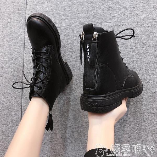 馬丁靴內增高馬丁靴女英倫風2021年新款百搭ins潮春秋單靴網紅瘦瘦短靴 嬡孕哺 新品