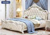 洛帝亞歐式床雙人床實木床主臥家具公主床1.8米現代簡約簡歐皮床qm    JSY時尚屋