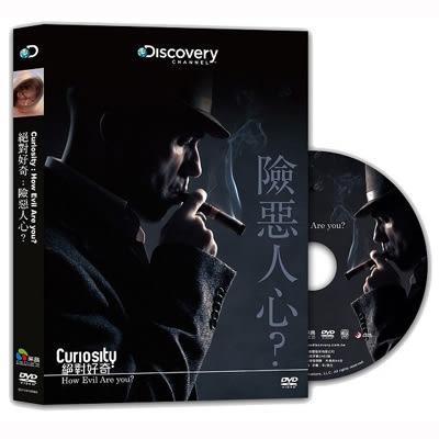 Discovery-命懸一線間DVD (全2集/2片裝)
