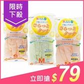 日本 Showa 絨裡絲滑清潔手套(一雙入) 款式可選【小三美日】原價$99