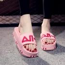 鬆糕鞋 拖鞋女夏2020新款時尚外穿百搭網紅可濕水厚底一字拖ins潮款涼拖