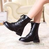 歐美中筒靴馬丁靴女短靴平底單靴黑色大碼「時尚彩紅屋」